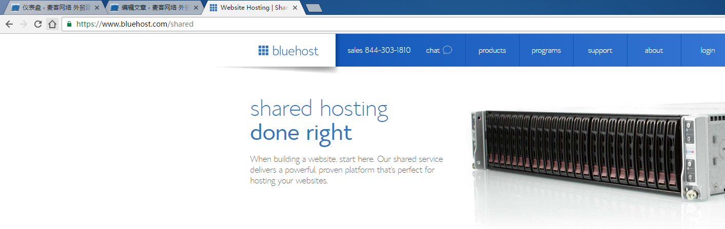 buy_bluehost_hosting_1