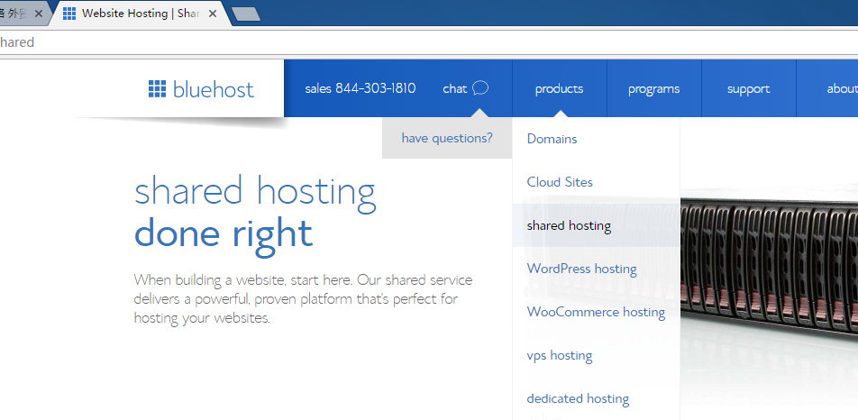 buy_bluehost_hosting_7
